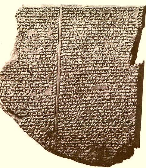http://oldcivilizations.files.wordpress.com/2010/08/gilgamesh.jpg