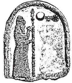 NIBIRU Fig-102