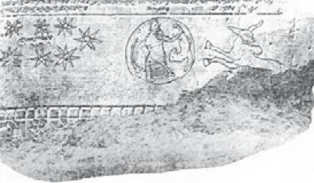 NIBIRU Fig-95