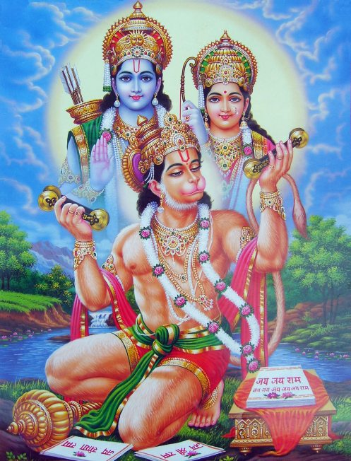 rama_sita_hanuman.jpg?w=497&h=652