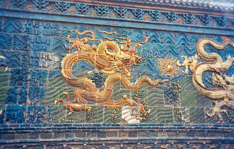 """Image result for libro titulado """" Serpientes y dragones voladores"""